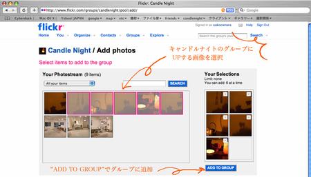 flickr10.jpg