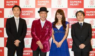 gamersheart8751.jpg
